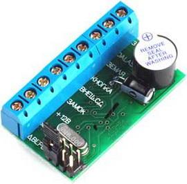 [:ru]Автономный контроллер СКУД Модель: Z-5R[:ro]Controler autonom AC Model: Z-5R[:]