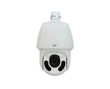 Camera IP Uniview Uniview IPC6222ER-X20 2MP