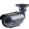 Аналоговая видеокамера TPSV-9200E/42